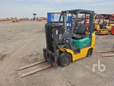 KOMATSU FG25ST-14 4650 Lb Forklift